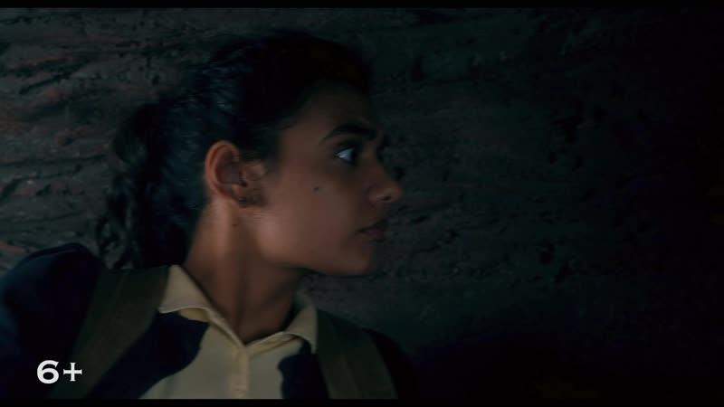 Дора и Затерянный город отрывок из фильма