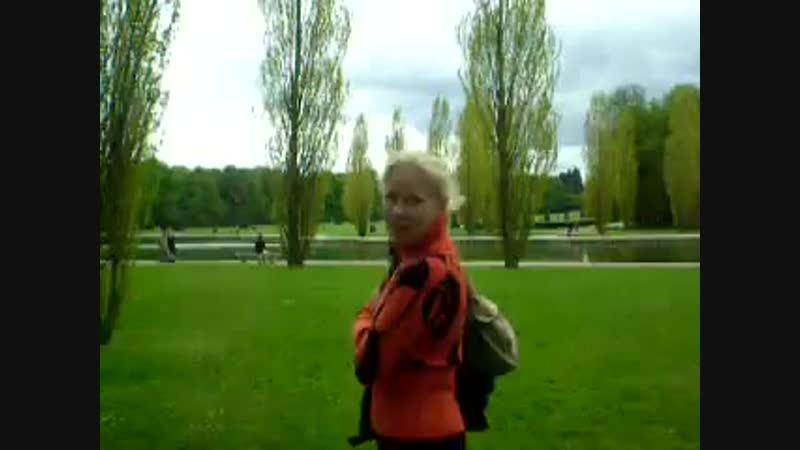 парк Sceaux Париж