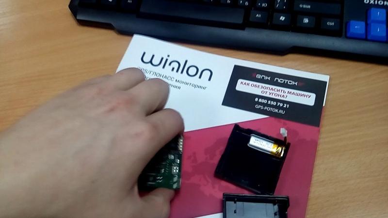 Teltonika FMB001 OBD II GNSS/GPS/GMS трекер чтение CAN шины