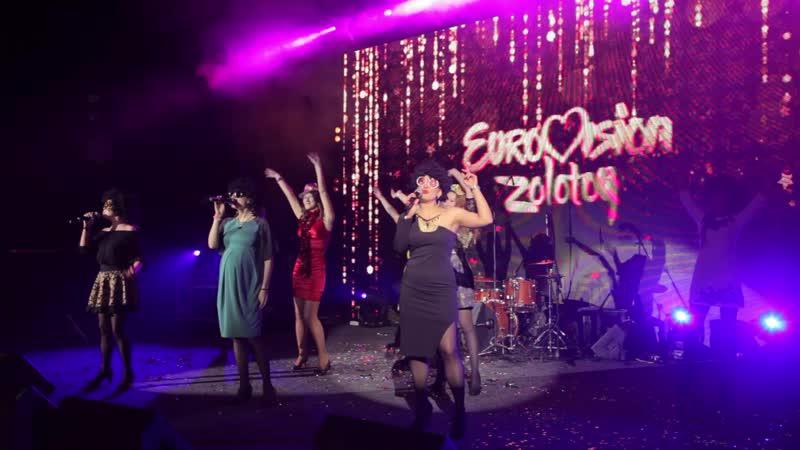 Eurovision zolotoy (Коммерческий департамент - ОППТ)