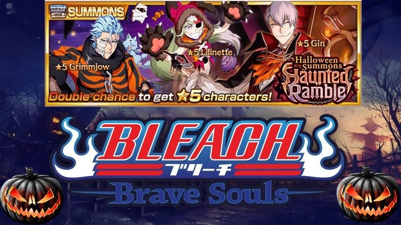 Открытие Витрины:Halloween SummonsBleach Brave Souls