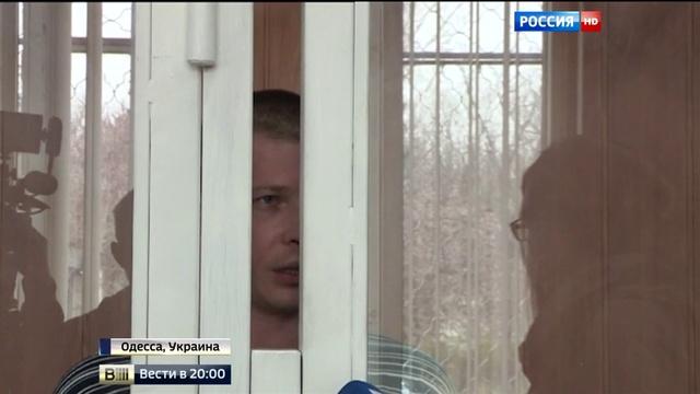 Вести в 20 00 Свидетель за решеткой на Украине в тюрьмах пытают около сотни россиян