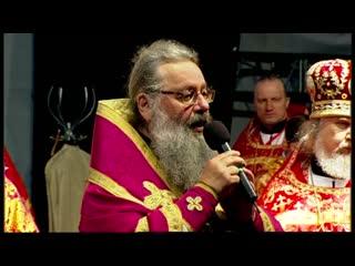 Обращение митрополита Кирилла. Божественная литургия с 16 на 17 июля