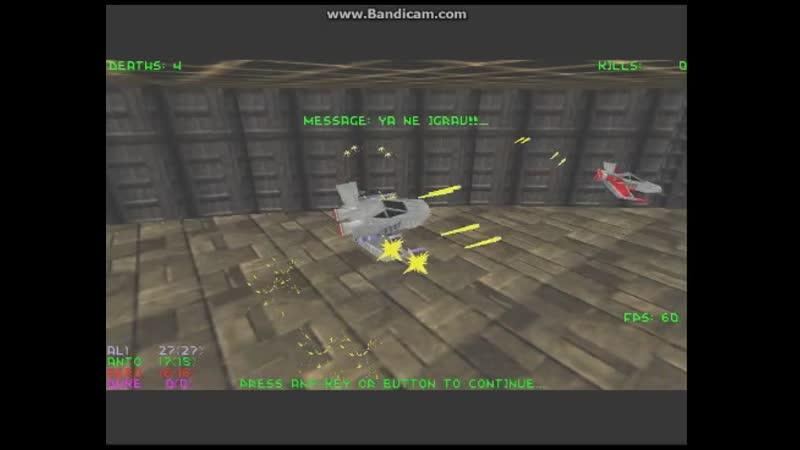 Descent 2(мод D2x-rebirth_v0.58.1-win), мультиплеер.