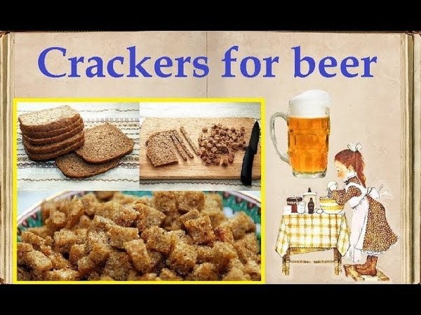 Crackers for beer / Book of recipes / Bon Appetit