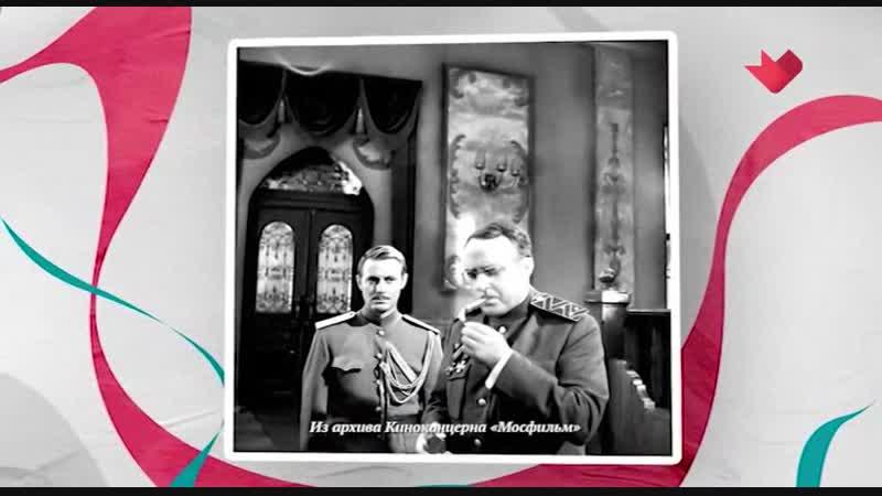 Тайны кино Адъютант его превосходительства 2018