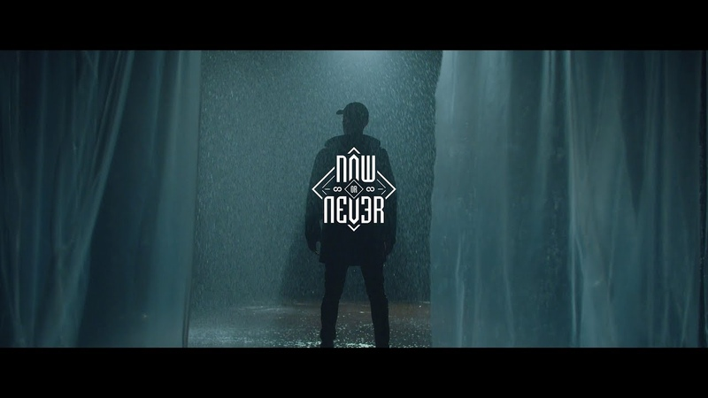 Coone ft. David Spekter - Now Or Never (Official Video)