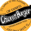 Chiken-Burger33 Доставка №1