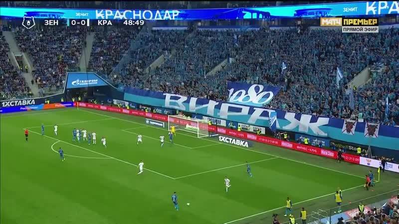04. Зенит 1-1 Краснодар. 4 тур РФПЛ 3019-20. 03.08.2019.