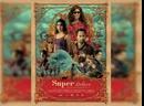 Супер делюкс Super Deluxe 2019