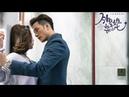 My Girlfriend is an Alien (2019) Sweet Scene | 外星女生柴小七 MV | Chai Xiao Qi Fang Leng Sweet Moments