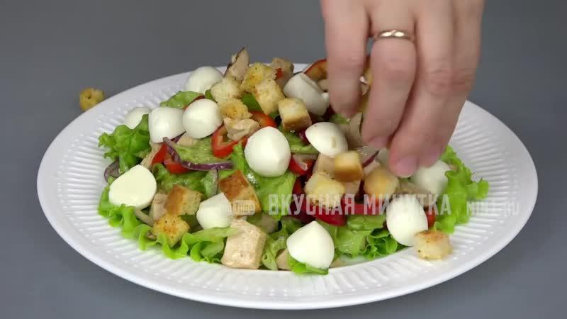 Салат Новогодний переполох сделает ваш праздник