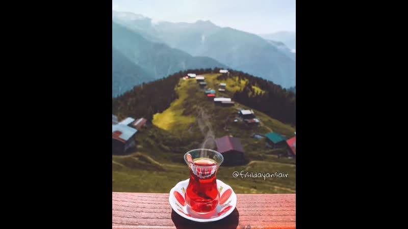 Gönül Almak Турция Turkey Türkiye Красивые посты Доброе утро
