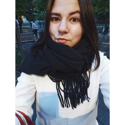 Olesia Udaltsova