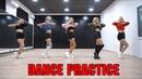 Love iz OA Dance Practice