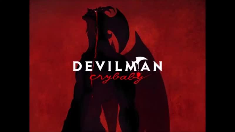 Debilman No Uta Full Debilman Crybaby OST