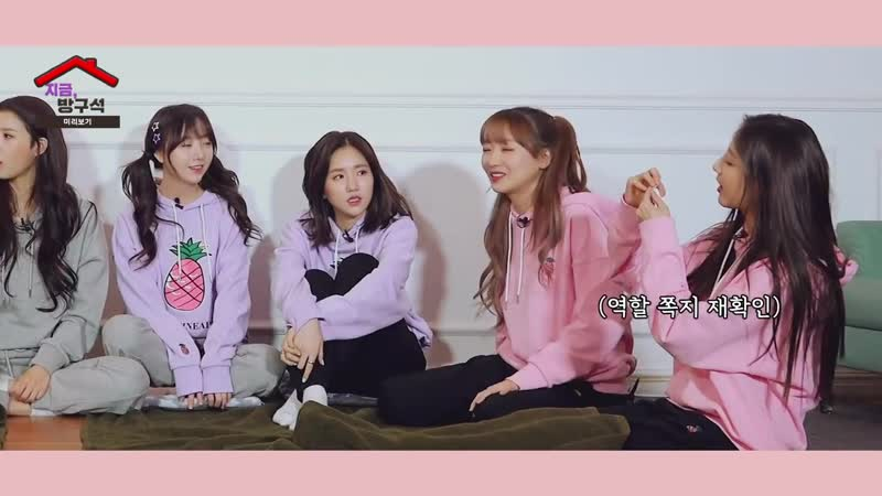 [200402] Lovelyz - Preview @ Now, At Home