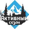 АС | Мамай из Екатеринбурга
