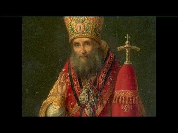 Святитель Филарет (Дроздов). Избранные творения