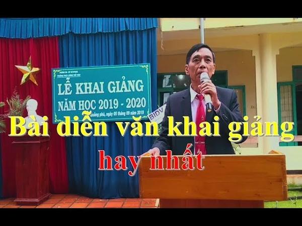 Bài diễn văn khai giảng năm học mới hay nhất của hiệu trưởng THCS Lương Thê Vinh❤ Việt Nam Channel ❤