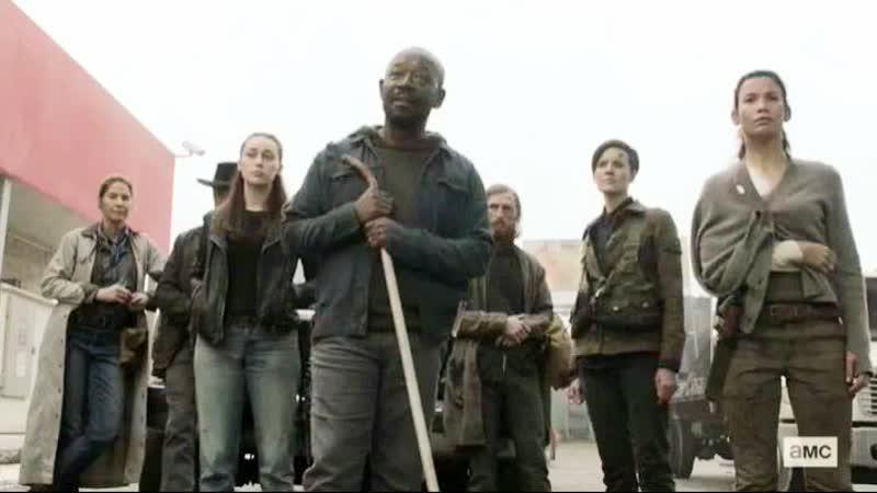 Бойтесь ходячих мертвецов 5 сезон 6 серия Алиша Кларк и Алфия