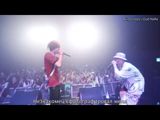 [live] kid milli (feat. loopy) - app (рус.суб/rus sub)