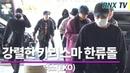 엑소(EXO), 강렬한 카리스마 한류돌 - RNX tv