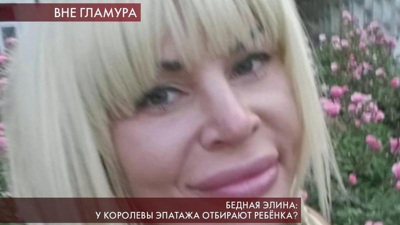 В«Пусть говорят» модель Элина Ромасенко, которая потратила целое состояние напластические операции. Новости. Первый канал