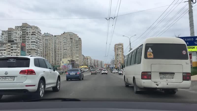 Новороссийск. ул.Советов, Ленина, Куникова и пр. Дзержинского
