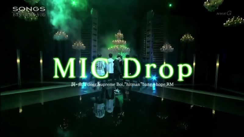 BTS Mic Drop Яп вер 180428