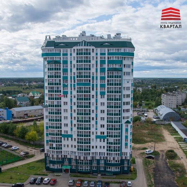 Квартал компания москва официальный сайт создание интернет сайтов в туле