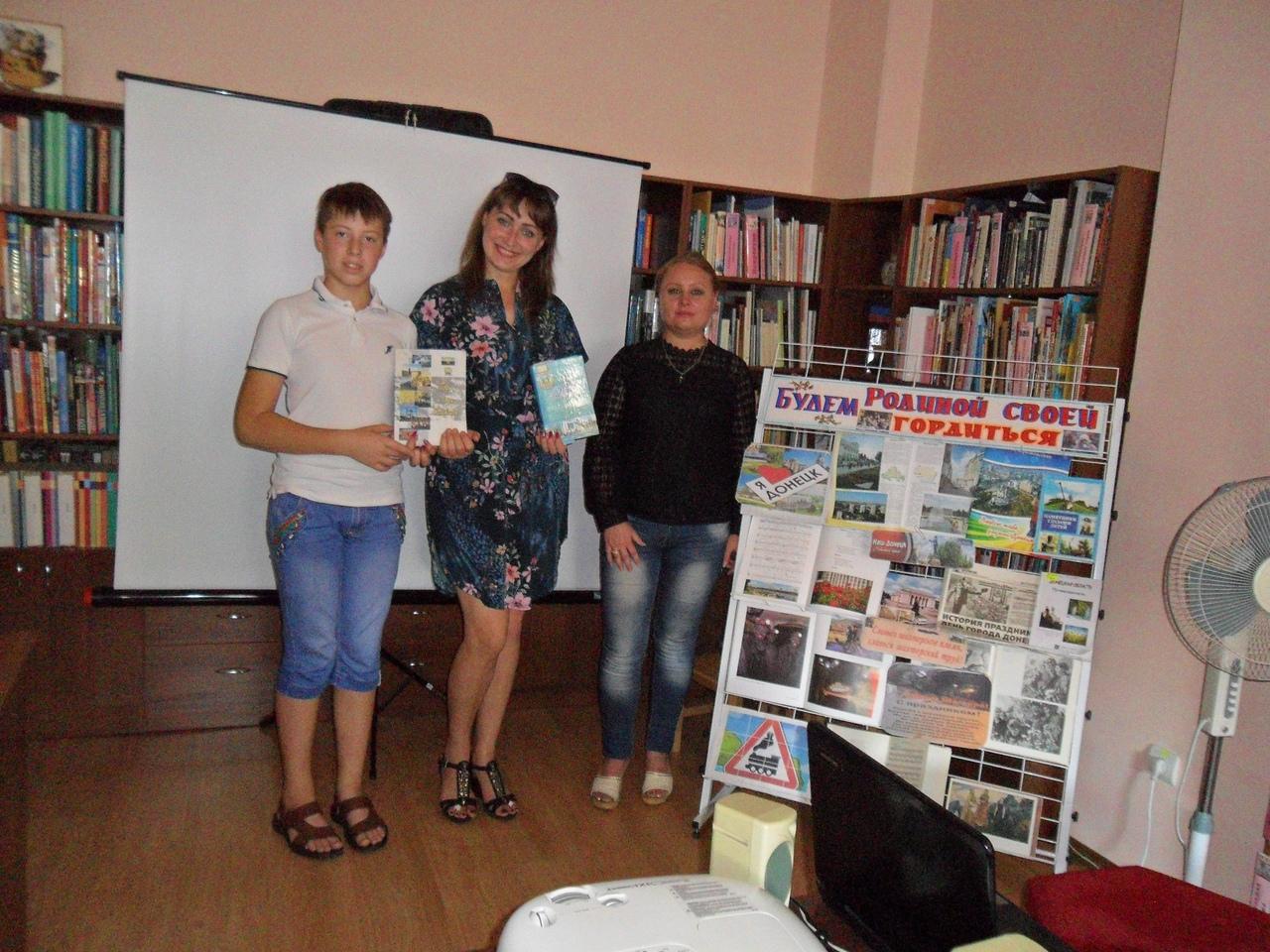 Отдел справочно-библиографического и информационного обслуживания, Донецкая республиканская библиотека для детей, лето с библиотекой, юбилей донецка