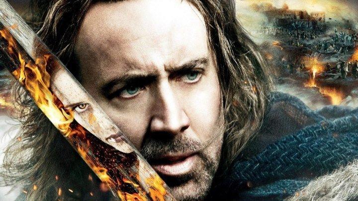 фильм время ведьм 2011