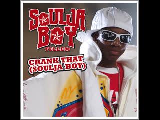 Soulja Boy TellEm - Crank That (C) 2007 ColliPark Music/HHH/Interscope Records