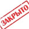 Свердловское региональное отделение ЛДПР