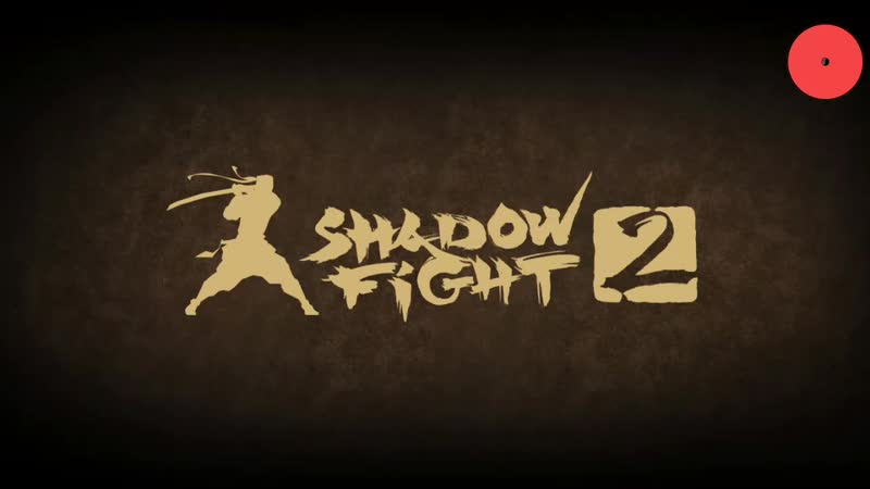 Shadow Fight 2_2019-11-13-05-56-47.mp4