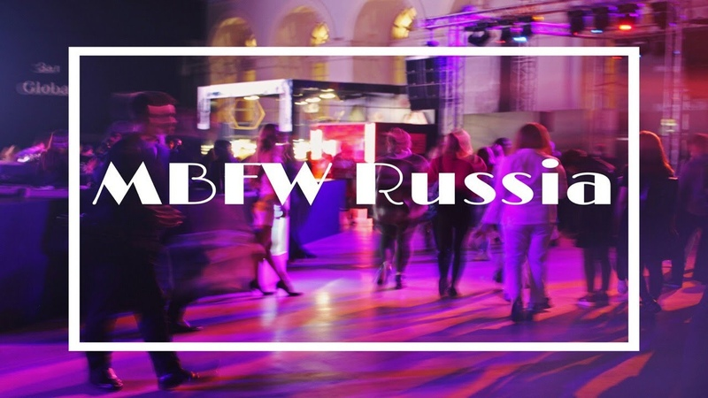 Mercedes-Benz Fashion Week Russia | 2019