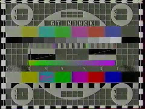 Конец эфира (НТВ (Беларусь), 25.01.2003)