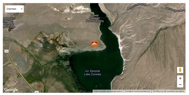 Каменные колонны озера Кроули После того, как в верхнем течении реки Оуэнс в южном округе штата Калифорния (США) было завершено в 1941 году строительство водохранилища Озеро Кроули, вдоль
