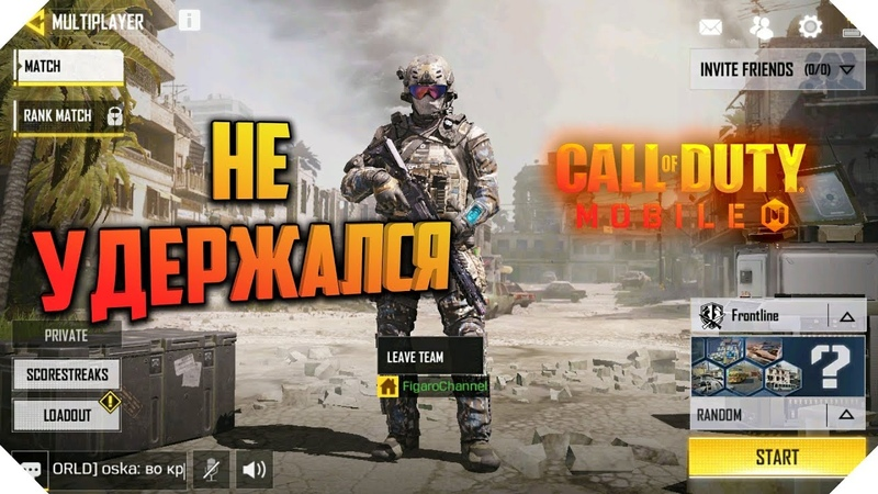 ЖДЕМ РЕЛИЗА CALL OF DUTY MOBILE | РАЗРЫВАЕМ В CALL OF DUTY MOBILE
