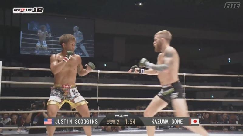 RIZIN 18 第5試合 祖根寿麻 61 00kg vs ジャスティン・スコッギンス 60 80kg Justin Scoggins vs Kazuma
