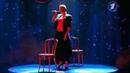 Анна Ардова - Купите папиросы!. Три аккорда. Фрагмент выпуска от 02.01.2015