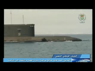 From today exercices algerian kilo class submarine launching 3m-14e missile