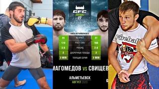 GFC 27-часть 2. Анонс еще двух боев наших ребят на турнире по ММА в Альметьевске,22-го августа.