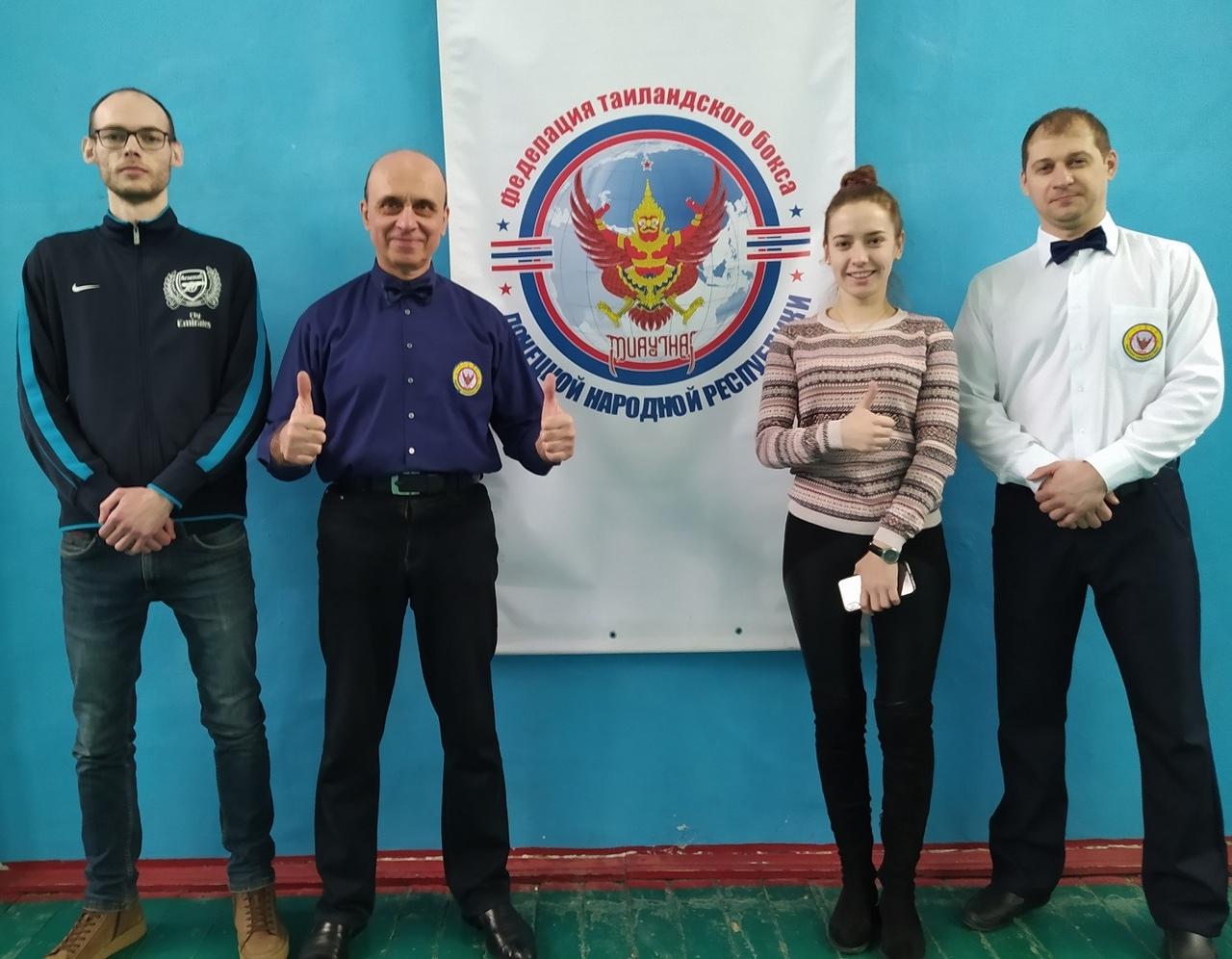 В Донецке прошли соревнования по таиландскому боксу среди юношей и взрослых