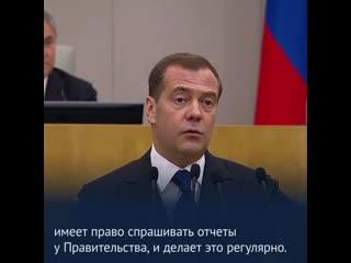 Председатель Правительства РФ выступил на заключительном пленарном заседании осенней сессии ГД