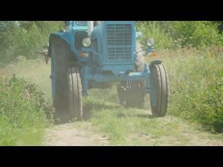Легендарный Трактор - МТЗ 80