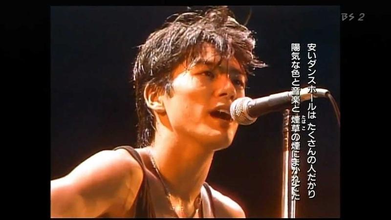 尾崎豊 - ダンスホール ~ Ozaki Yutaka - Dance hall