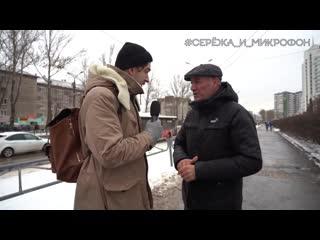 Сергей Мезенцев (экс-Реутов ТВ) говорит с коми-пермяцким акцентом фрагмент шоу Серёжа и микрофон