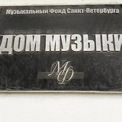 Александр Капишников